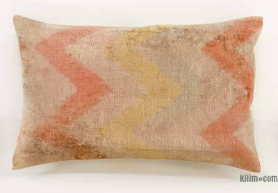 """Velvet Ikat Pillow Cover - 2' x 1'3"""" (24 in. x 15 in.)"""