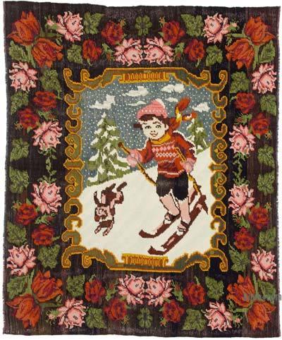 Vintage Moldova Kilimi - 174 cm x 210 cm
