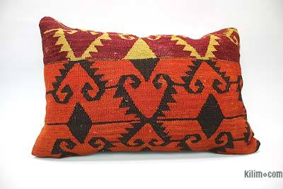 """Kilim Pillow Cover - 2' x 1'4"""" (24 in. x 16 in.)"""