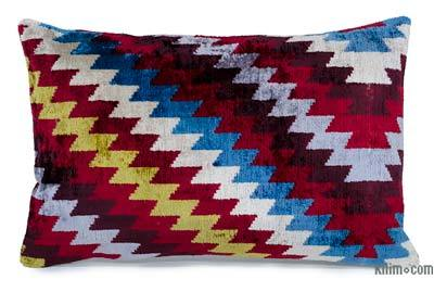 "Velvet Ikat Pillow Cover - 2' x 1'3"" (24 in. x 15 in.)"