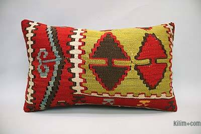 """Turkish Pillow Cover - 1'8"""" x 1' (20 in. x 12 in.)"""
