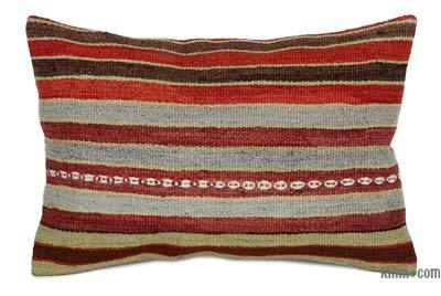 """Kilim Pillow Cover - 1' 4"""" x 2'  (16 in. x 24 in.)"""
