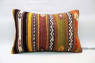 """Kilim Pillow Cover - 2'  x 1' 4"""" (24 in. x 16 in.)"""