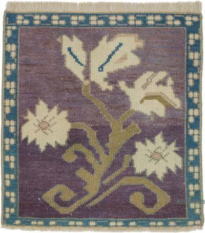 "Turkish Vintage Rug - 1' 8"" x 1' 8"" (20 in. x 20 in.)"